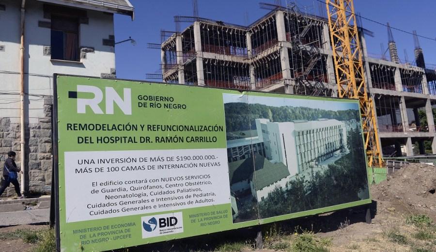 La obra de la ampliación del hospital está paralizada desde hace varias semanas. (Archivo)