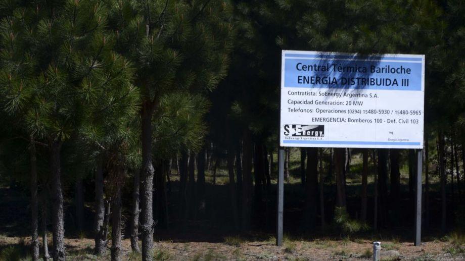 La planta aún tiene el cartel del nombre anterior de la empresa (Foto: Chino Leiva)