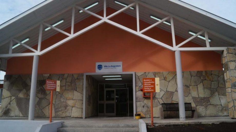 El hospital Oscar Arraiz participa del comité local de emergenica. (Foto: Angostura Informa)