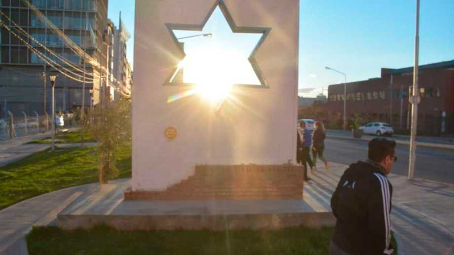 El monumento Estado de Israel se inauguró en 1995.